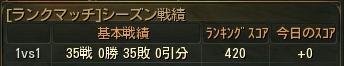 2011_11_04 17_52_35