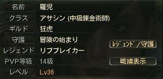 2011_11_05 17_08_29