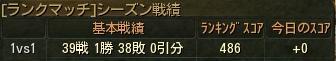 2011_11_06 17_48_32