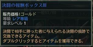 2011_11_16 14_41_24