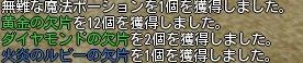 2011_11_16 17_27_05