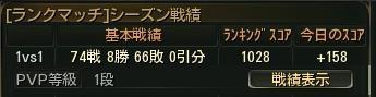 2011_11_15 23_47_35