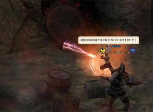 2011_11_18 01_00_07