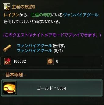 2011_11_19 03_11_16