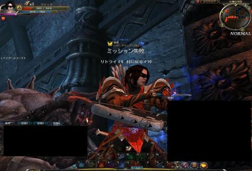 2011_11_19 03_21_37