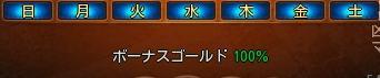 2011_11_20 14_51_50