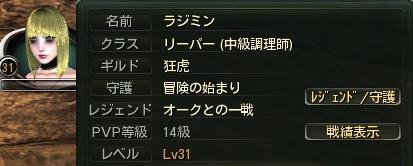 2011_12_01 16_45_58