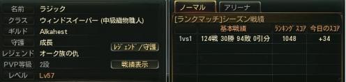 2011_12_25 23_23_30