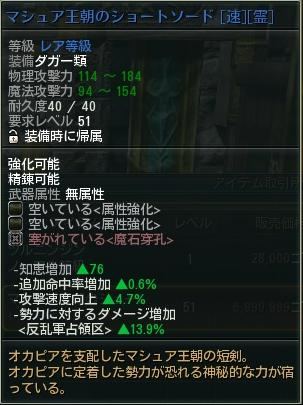 2012_01_16 22_35_34