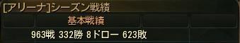 2012_01_19 16_10_21