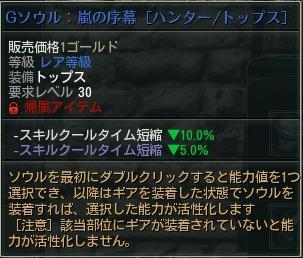 2012_01_20 22_24_47