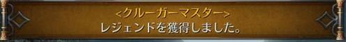2012_01_21 12_16_28