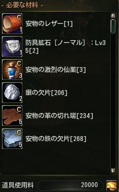 2012_01_27 21_37_22