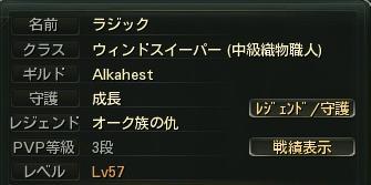 2012_01_19 17_43_13