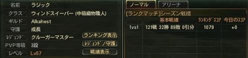 2012_01_31 21_34_09