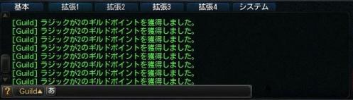 2011_12_22 01_23_05