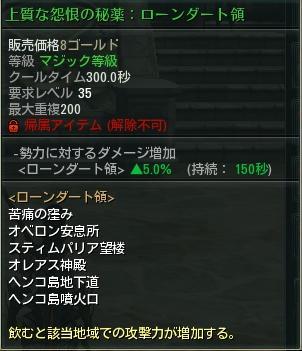 2012_02_16 21_48_54