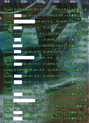 2012_02_18 22_03_24