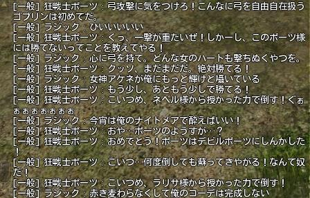 2012_03_10 22_12_43
