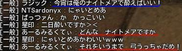 2012_03_12 01_49_342