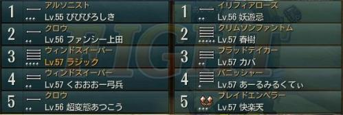 2012_03_13 23_58_20