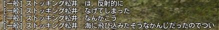 2012_03_17 01_42_2111