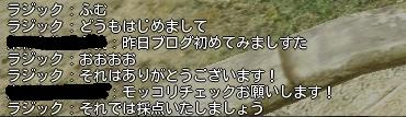 2012_03_18 21_41_161