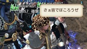 2012_03_21 00_17_35