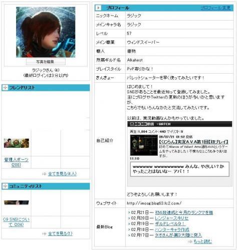 C9SNS_20120222220544.jpg