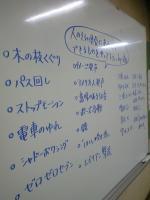 20100908-15.jpg