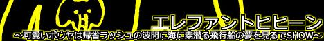 banner_ele.jpg