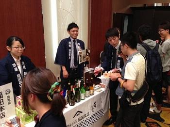 地酒大SHOW2013秋