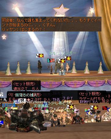 幻想ステージ