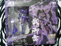武御雷 紫 再販