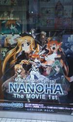 NANOHA 02