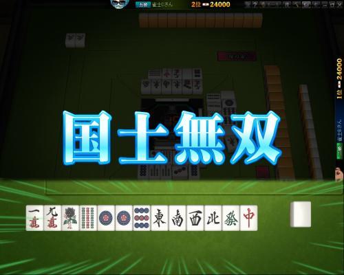 JRMSS-20110503_213848_convert_20110504025454.jpg