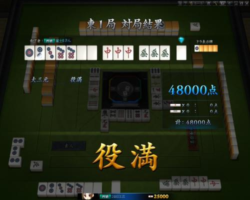 JRMSS-20110514_220835_convert_20110514222952.jpg
