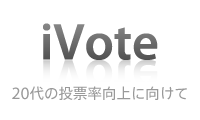 ivote-apple-01.png