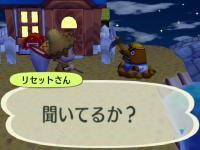 machi_reset_angry.jpg