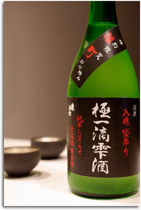 極一滴雫酒 入魂袋吊(純米・しぼりたて 無濾過生原酒)