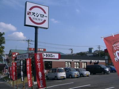P1090074.jpg