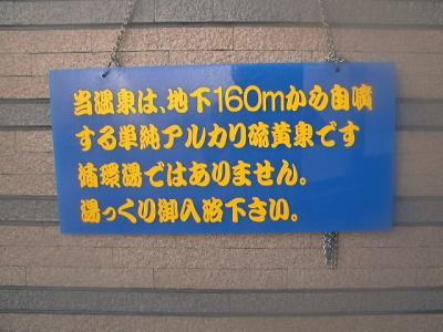 P1090427_20100330120954.jpg