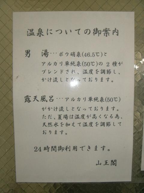 P1090823.jpg