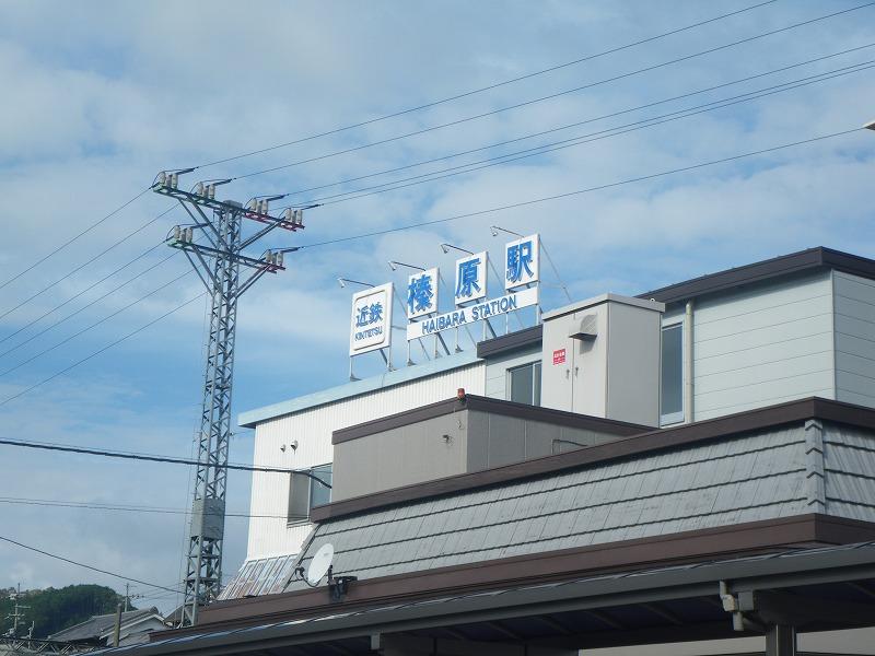 IMGP0632.jpg