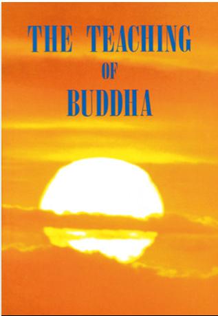 仏教英タイトル