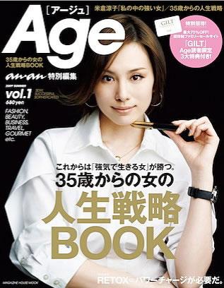 age01.jpg
