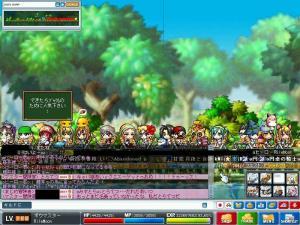 MapleStory 2009-12-07 02-24-48-79