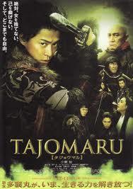 TAJOMARU.jpg