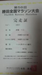 P1011461.jpg