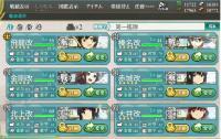 3-4突破艦隊